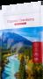 Organic Cranberry Juice Powder